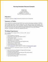 Cna Sample Resume Entry Level by Nursing Assistant Resume Skills Resume For Your Job Application