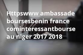 Niger 2017 2018 Bourse Cuba Boursesbenin Cominteressantbourse Ambassade Au Niger 2017 2018