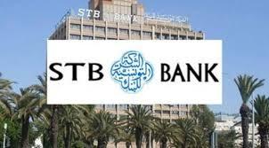 si e atb tunisie 2018 une ée très difficile pour la stb journal tunisie