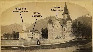 church baptistry 1870s mormon baptistry on provo city center temple site