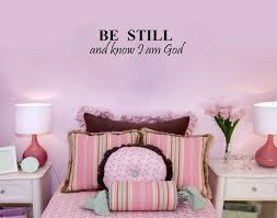 A M Home Decor Free Shipping Be Still And That I Am God Wall Decals Vinyl
