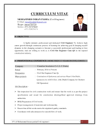 Sample Resume For Canada by Cv Of Mohammed Imran Pasha Civil Site Engineer Qs