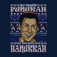 hanukkah vest adam sandler so much funukah hanukkah christmas knit pattern