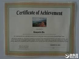 bureau v駻itas certification 永别3 5mm耳机口 乐视乐2评测 十核只卖1099 乐视 乐2 十核 x20 千元机
