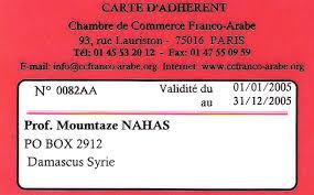 chambre de commerce franco arabe a