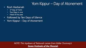 yom kippur atonement prayer1st s day gift ideas hour seven yom kippur and anticipation of the second coming ppt