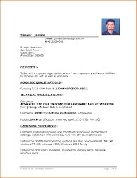 resume template google docs download on computer template simple one page resume template sle format word