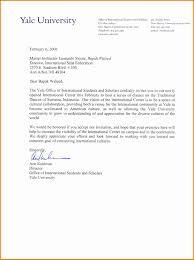 letter of recommendation sample student scholarship shishita