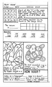Puzzle Len Avocado Series
