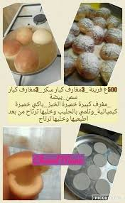 cuisine souad pin by souad on recette food beignets and