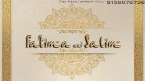 islamic wedding invitations muslim or islamic wedding whatsapp wedding cards on rs 900 only