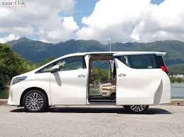 toyota alphard hyelink global pvt ltd assuring the best