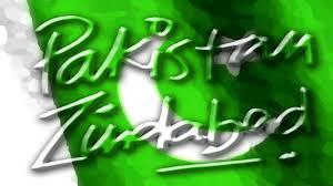 Pakistan Flag Picture Pakistan Flag Wallpapers Hd 2018