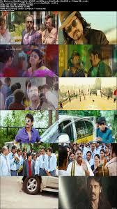 bhai mera big brother 2017 hindi dubbed movie download hdrip 720p