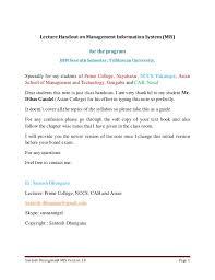 management information system full notes