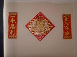 chinese new year marilyn u0027s blog