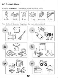 consonant blends missing letter worksheet for education stock ch