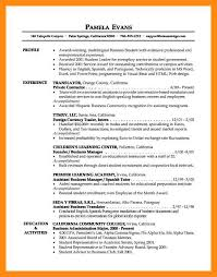 Entry Level Accounting Job Resume 11 Sample Entry Level Marketing Resume Dtn Info