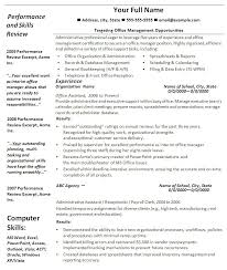 microsoft office resume template 14 best photos of office resume