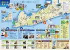 「渥美半島」の画像検索結果