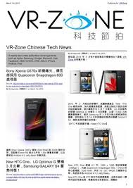sony si鑒e social r駸erver si鑒e air 100 images 開拓文教基金會frontier foundation