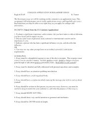 scholarship application essay sample example of an admission essay for nursing school essays for nursing applications apptiled com unique app finder engine latest reviews market news