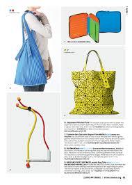 2017 Design Colors Momastore Moma Design Store Online Catalog Page 60 61