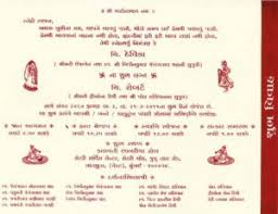 Wedding Card Matter Hindi Wedding Card Matter In Hindi Language Tbrb Info