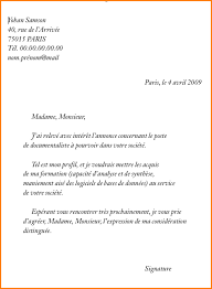 Lettre De Motivation Stage Esthéticienne 5 Exemple De Lettre De Motivation Pour Un Apprentissage Exemple