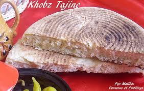 recette de cuisine du jour pour ce premier jour du mois sacré du ramadan je vous propose ces