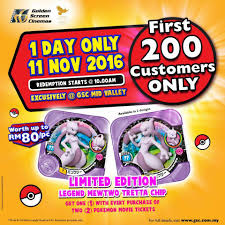 gscinemas get your limited edition mewtwo tretta chip facebook
