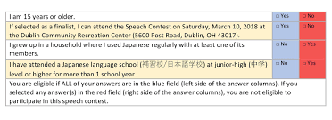 japan america society of central ohio japanese speech contest