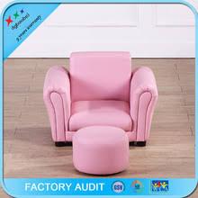 dongguan baby furniture co ltd kids sofa stool
