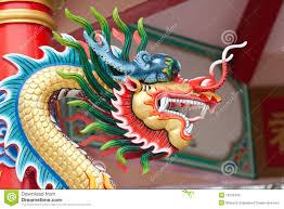 chinese dragon sculpture royalty free stock images image 19730449