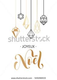 joyeux noel christmas cards merry christmas joyeux noel gold stock vector 520465495