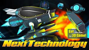 Next Technology Theme 3d Lwp Android Apps On Google Play