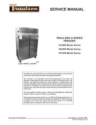 pdf manual for traulsen freezer g22010