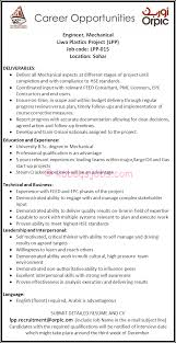 cover letter for mechanical engineer mechanical engineer required by orpic oman kobuqs