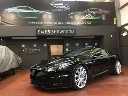 aston martin showroom paintshop bamford rose