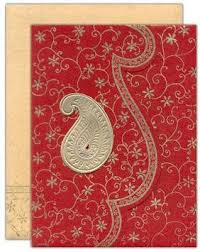Muslim Wedding Card Islamicweddingcards U0027s Articles Tagged