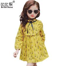 online get cheap wedding yellow dress aliexpress com