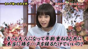 bureau r騁ractable 熱愛発覚 広瀬すず 18 俳優 成田凌 23 との熱愛報道にファン