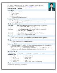 Disney Resume Example by Detention Officer Resume Cover Letter Http Www Resumecareer