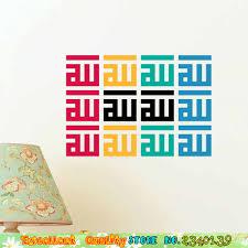 arabic symbol meanings online buy wholesale islam symbols from china islam symbols