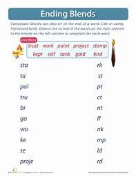 beginning consonants practice education com