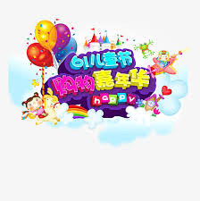 s day shopping color 61 children s day shopping carnival decoration balloon