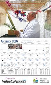 jewish calendar 2017 ile ilgili pinterest u0027teki en iyi 25 u0027den fazla