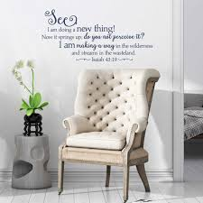 isaiah 43 19 see i am doing a new thing wall decal a great isaiah
