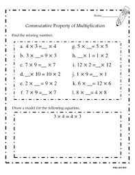 property of multiplication worksheets common core aligned