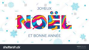 joyeux noel merry greeting stock vector 705013453